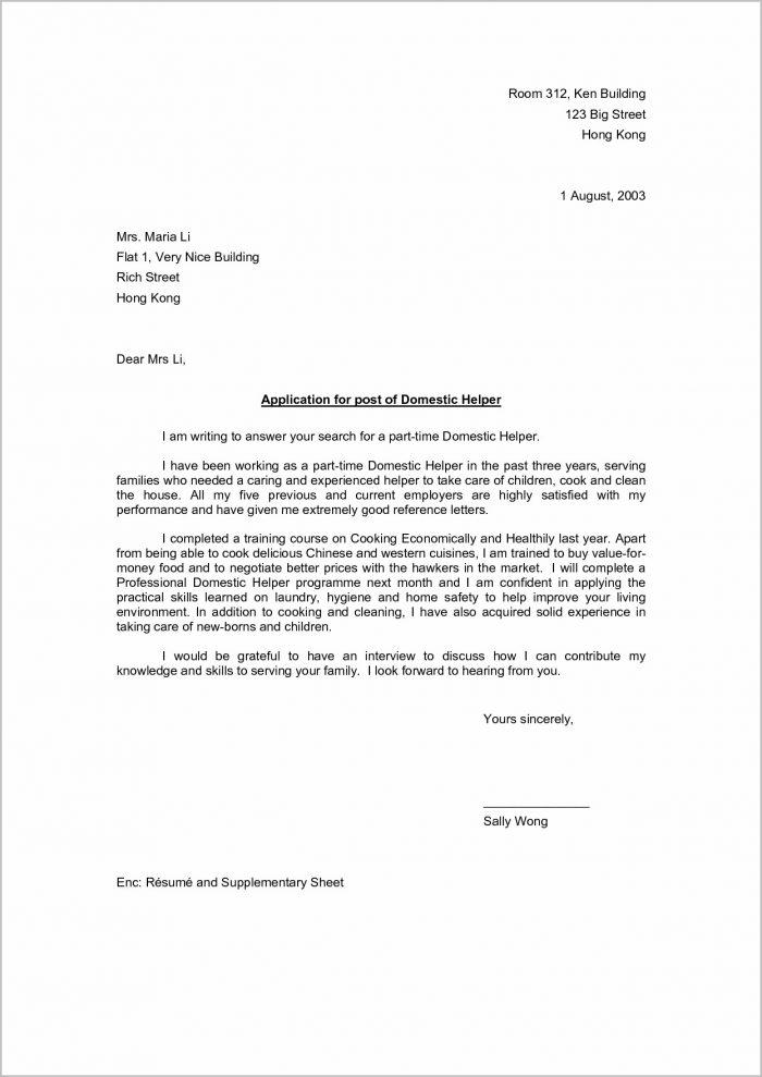 Cover Letter Sample Domestic Helper