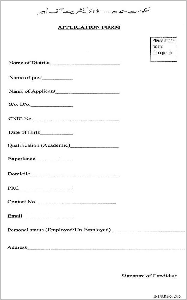 Daycare Job Application Online