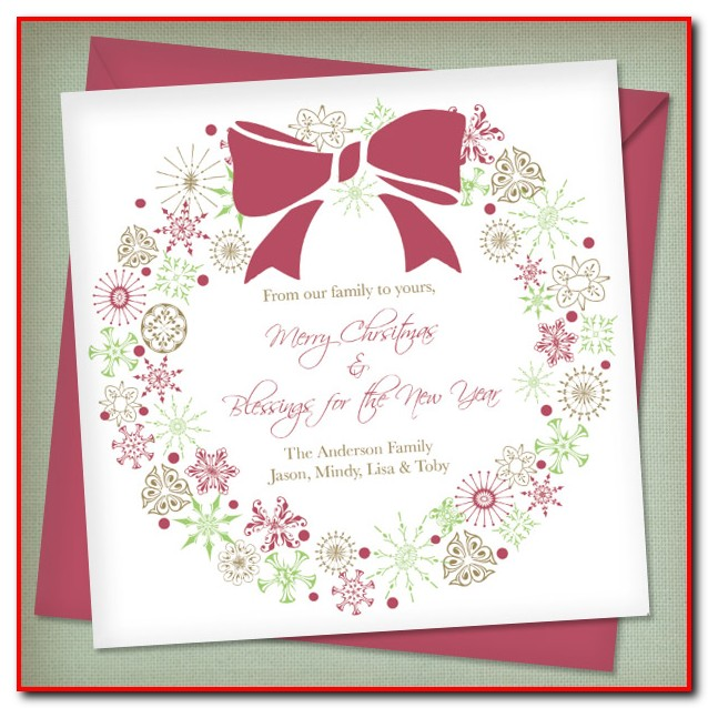 Christmas Party Invitation Template Free
