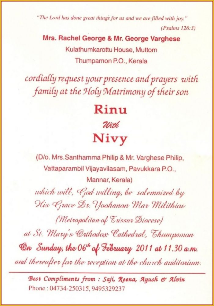 Kerala Christian Wedding Card Templates