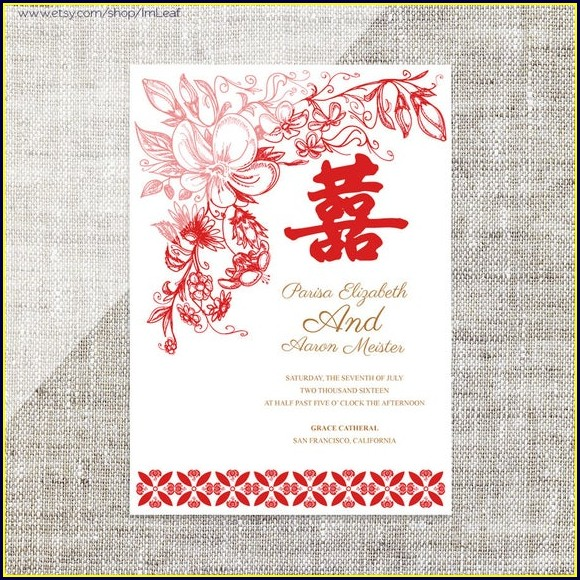 Blank Editable Invitation Card Chinese Wedding Template