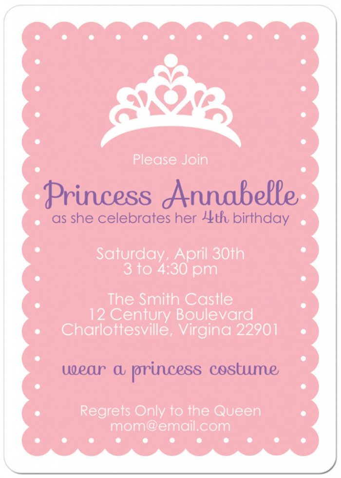 Printable Crown Invitation Template