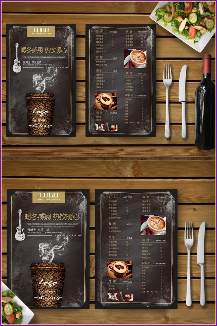 Cafe Menu Design Template Free Download