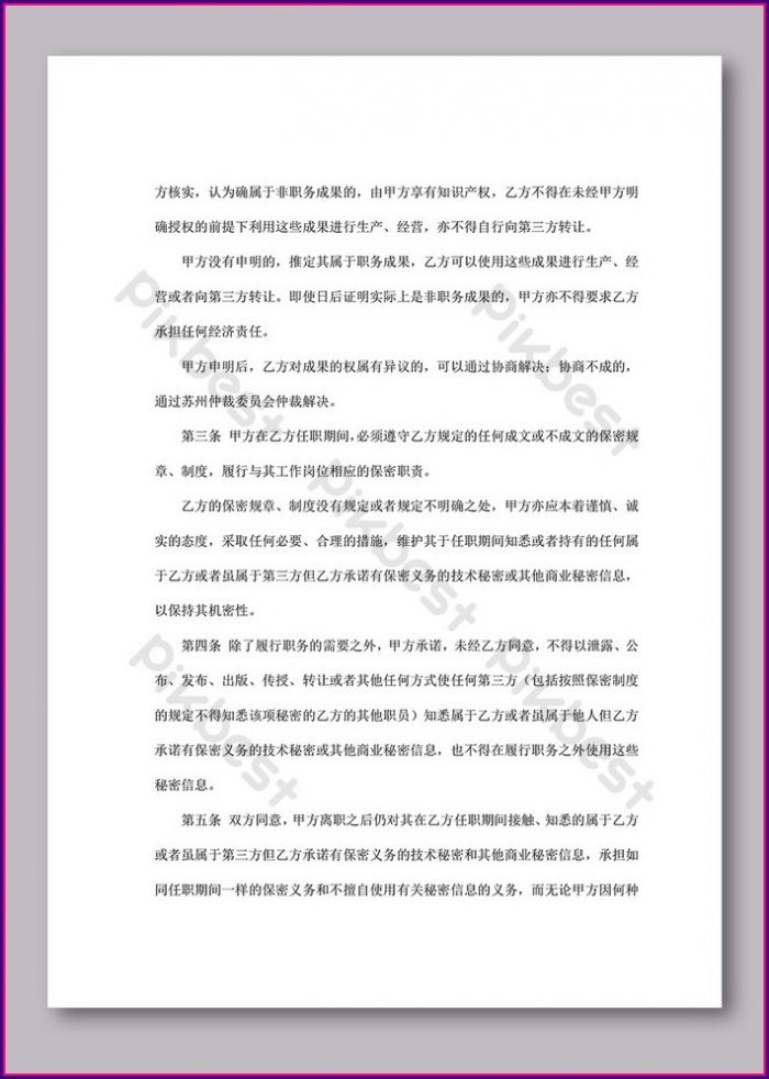 Confidentiality Agreement Template Word Document