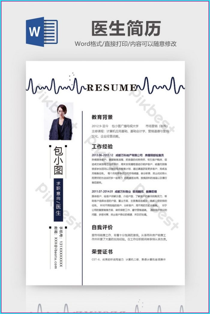 Doctor Resume Template Free