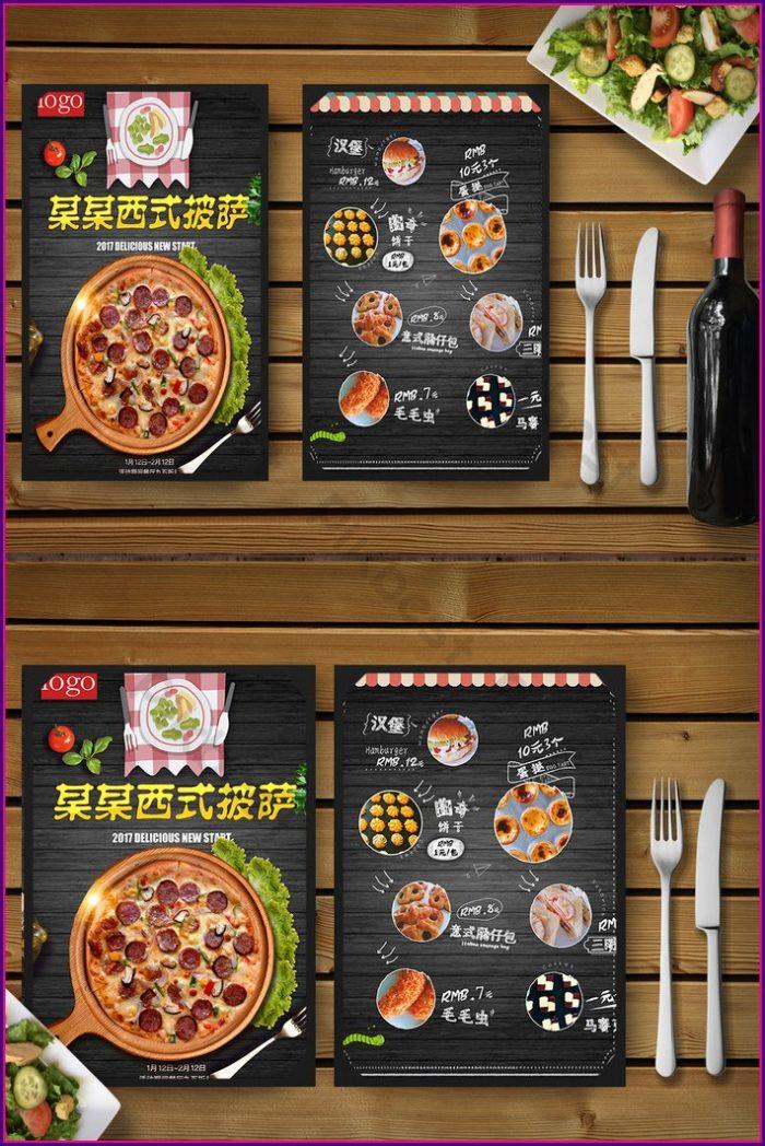 Pizza Menu Template Psd Free