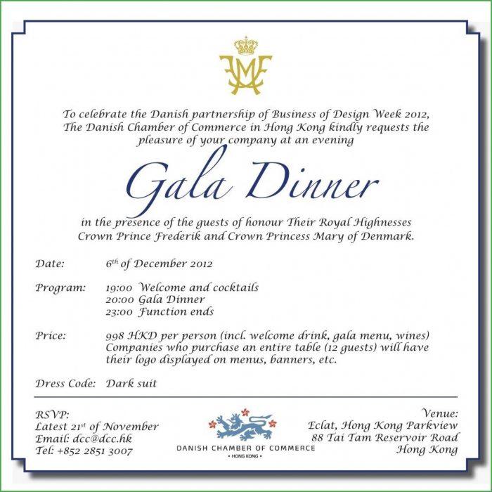 Printable Christmas Dinner Invitation Template Free