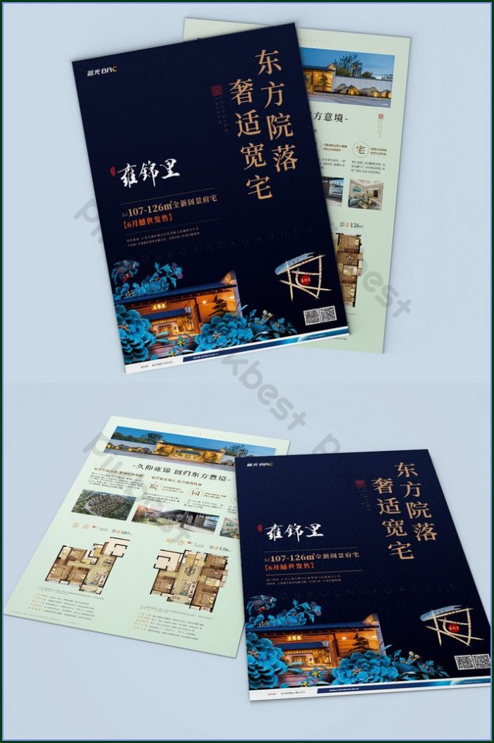 Sales Brochure Template Free
